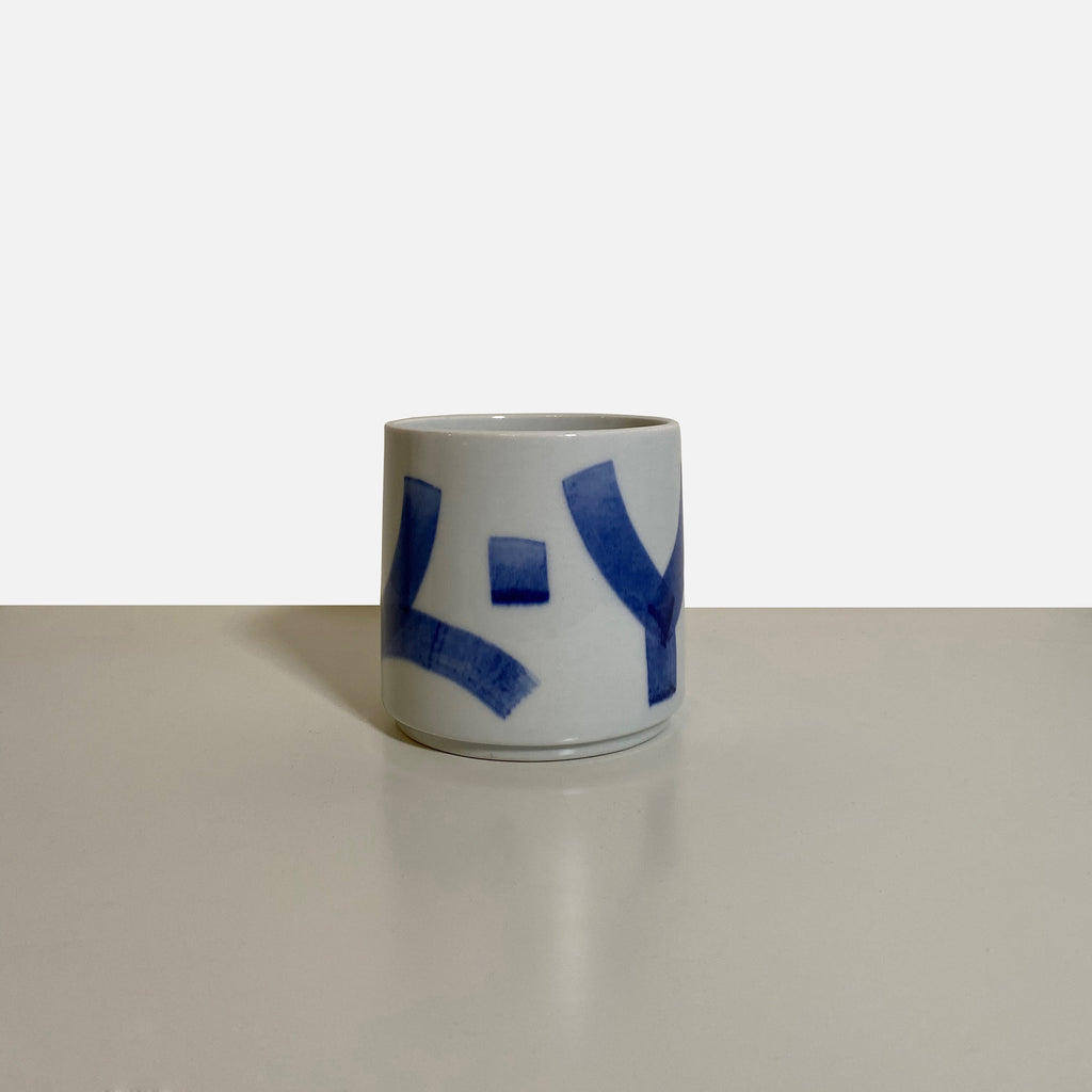 'Something Blue' Blue & White Ceramic Small Vases by Agnes Fries in collaboration with Giada Yeya Montomoli