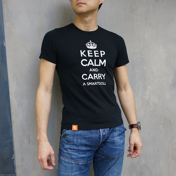 Keep Calm T-shirt for Humans