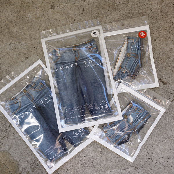 Denim Bundle