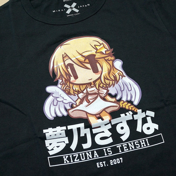 "Kizuna Yumeno Moekana ""Angel"" T-Shirt (for humans)"