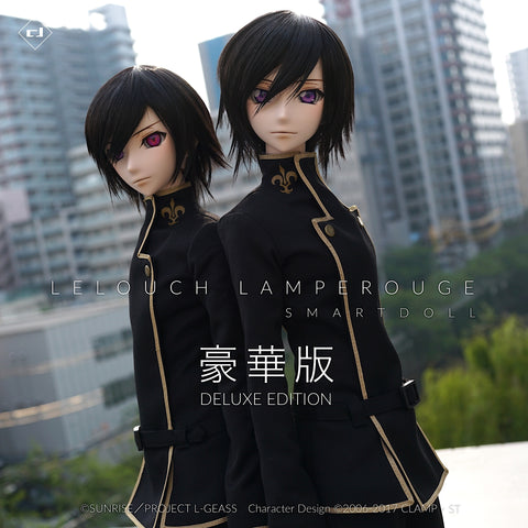 Smart Doll - Lelouch Lamperouge