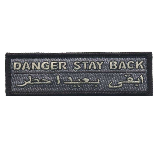 """Danger Stay Back"" Embroidered Morale Patch - F-Bomb Morale Gear"