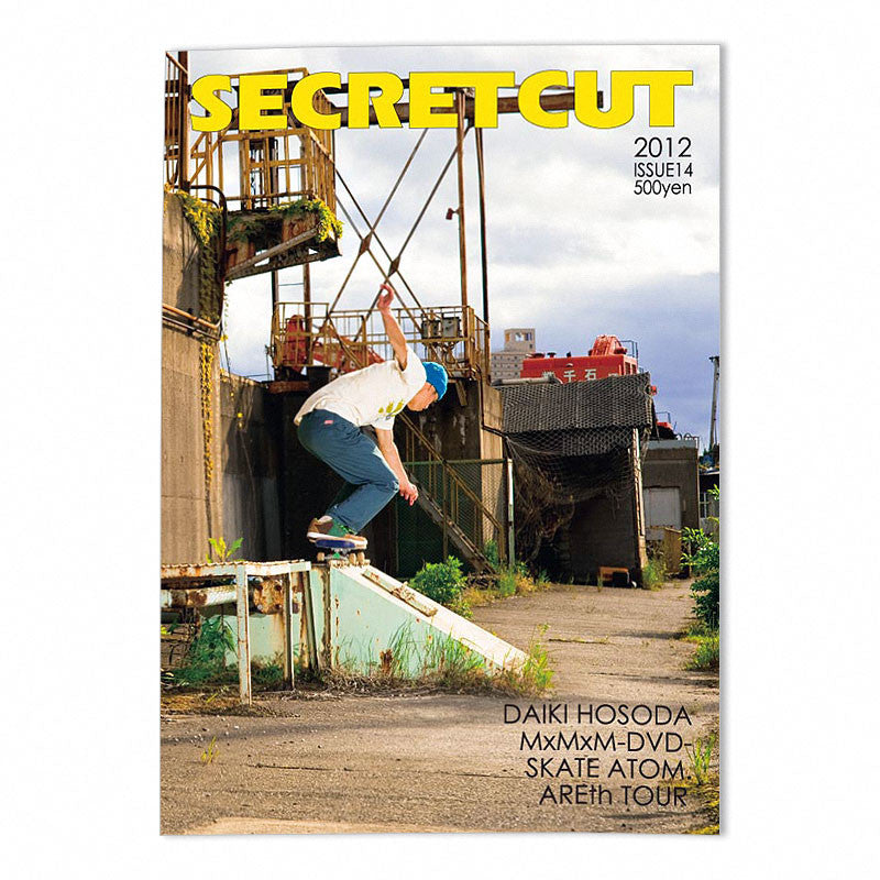 Secret Cut Magazine (Japan) Issue 14