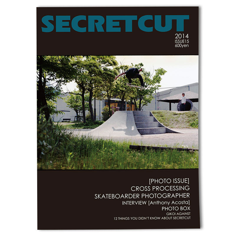 Secret Cut Magazine (Japan) Issue 15