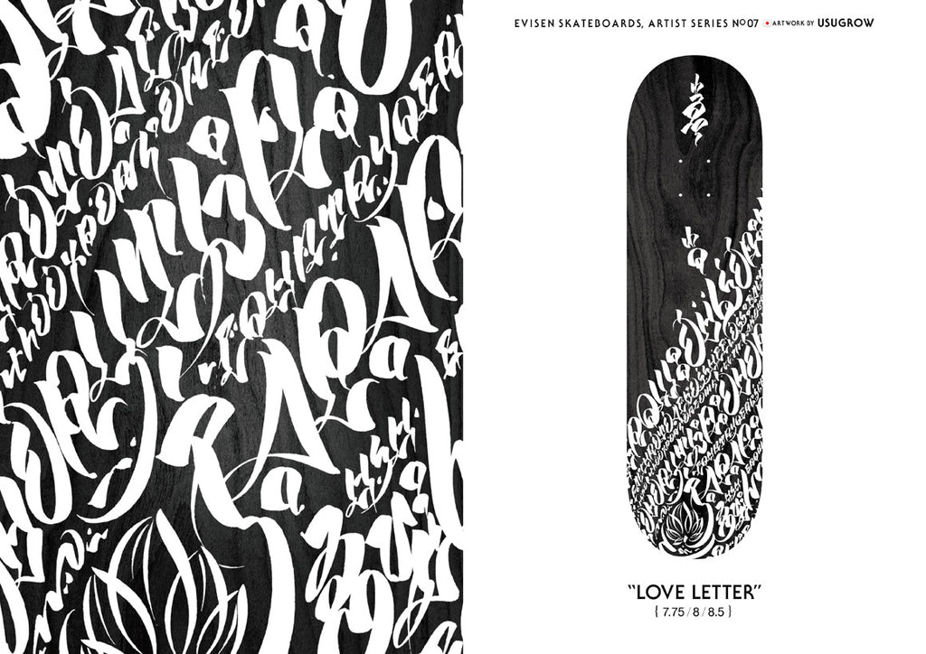 "Evisen Skateboards x USUGROW ""Love Letter"" Deck"