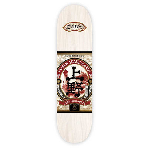 Evisen Skateboards Shinpei Ueno Sake Series Deck