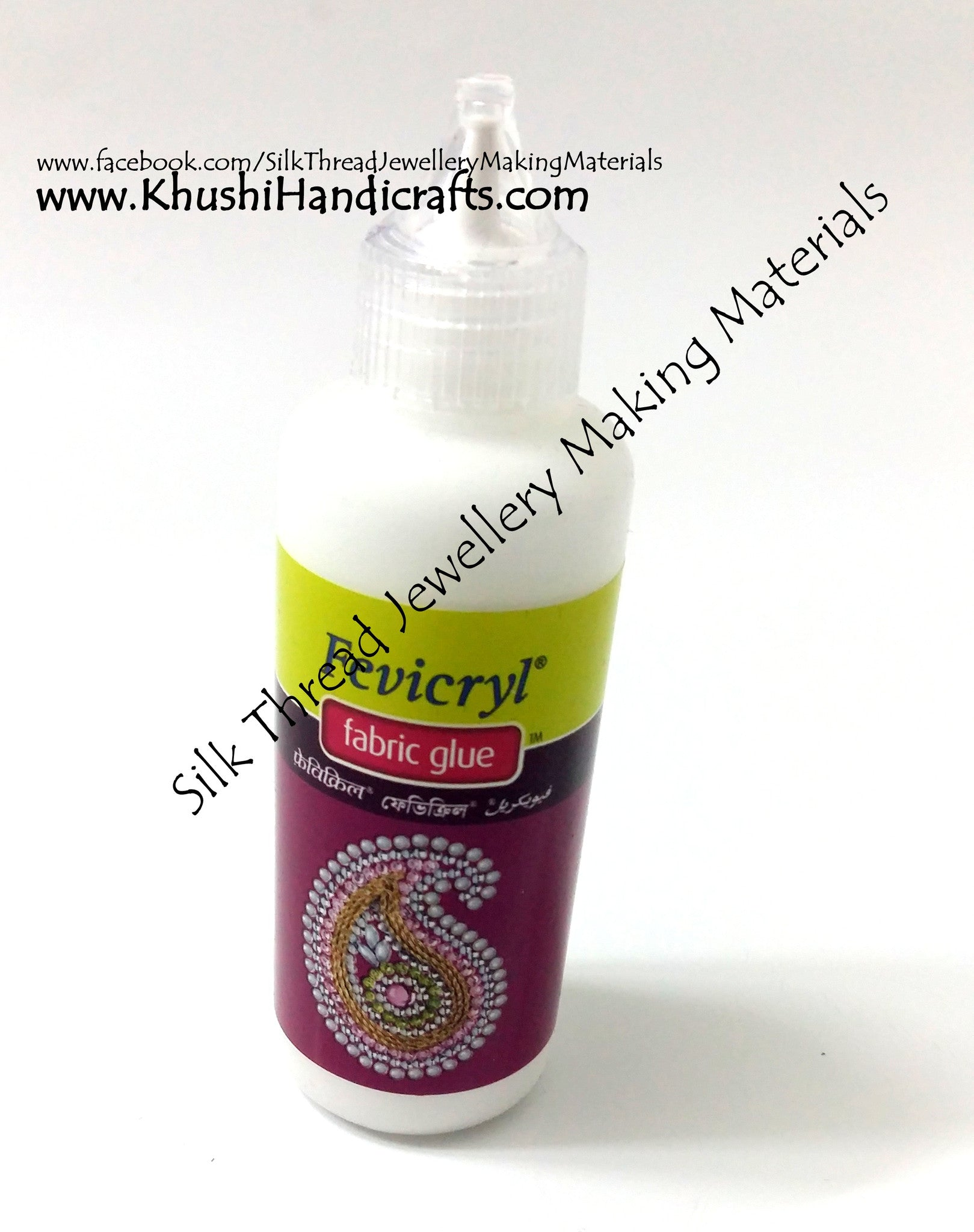 Fabric Glue - Khushi Handmade Jewellery