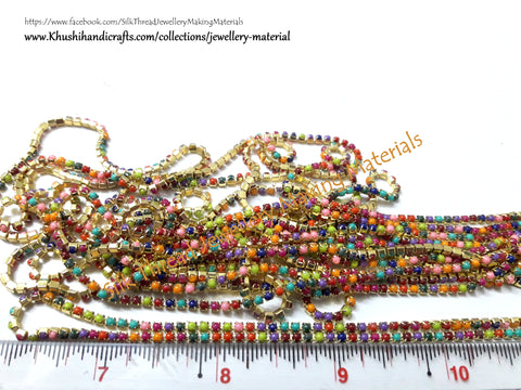 Multicolored Pearl Chain Small.Pack of 5 meters!