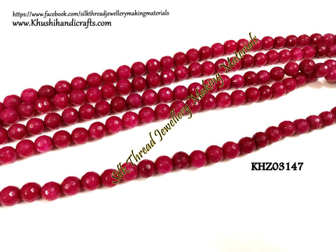 Natural Faceted Round Agates - 8mm - Gemstone Beads - KHZ03147