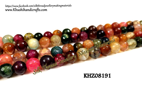 Natural Faceted Round Shaded Agates - 8mm - Gemstone Beads - KHZ08191