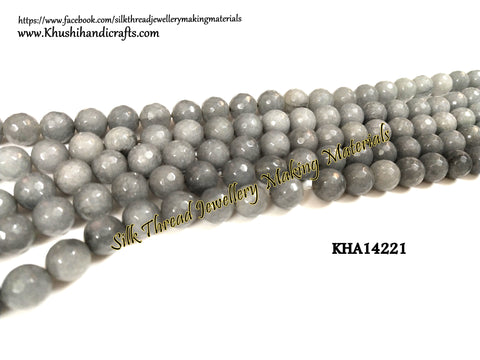 Natural Faceted Round Agates - 10mm - Gemstone Beads - KHA14221