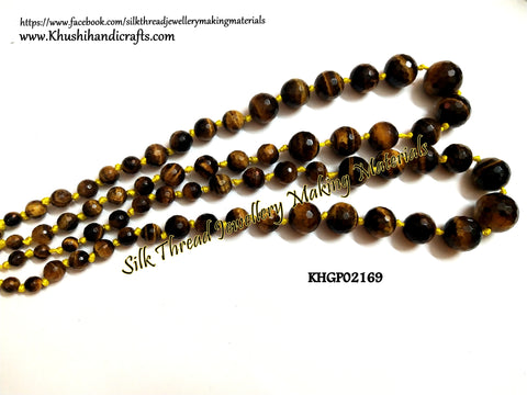 Natural Faceted Graduation Round Agates -Gemstone Beads - KHGP02169
