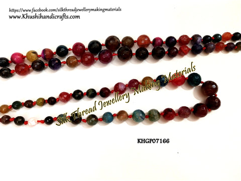 Natural Faceted Graduation Round Agates -Gemstone Beads - KHGP07166
