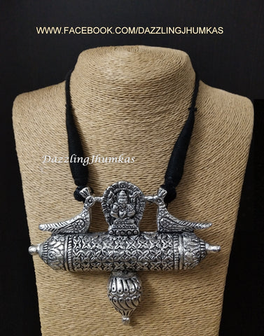 Oxidized Big Ganesha Parrot Pendant with Black adjustable Necklace Cord Dori ! Vidya Balan style Necklace!