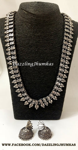 Oxidised German Silver Long haaram Necklace with Earrings Pattern 3 !