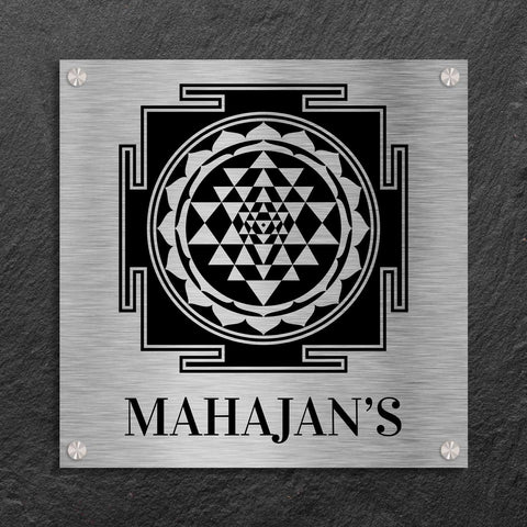 Sri Yantra - Stainless Steel Name Plate