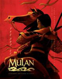 Art of Mulan, The