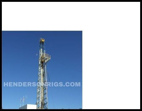 (4) 2007 IDM 1000HP AC Drilling Rigs
