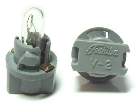 Toshiba V2 light Grey T5 Socket