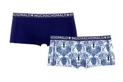 MUCHACHOMALO* Girls 2-Pack Boy Shorts