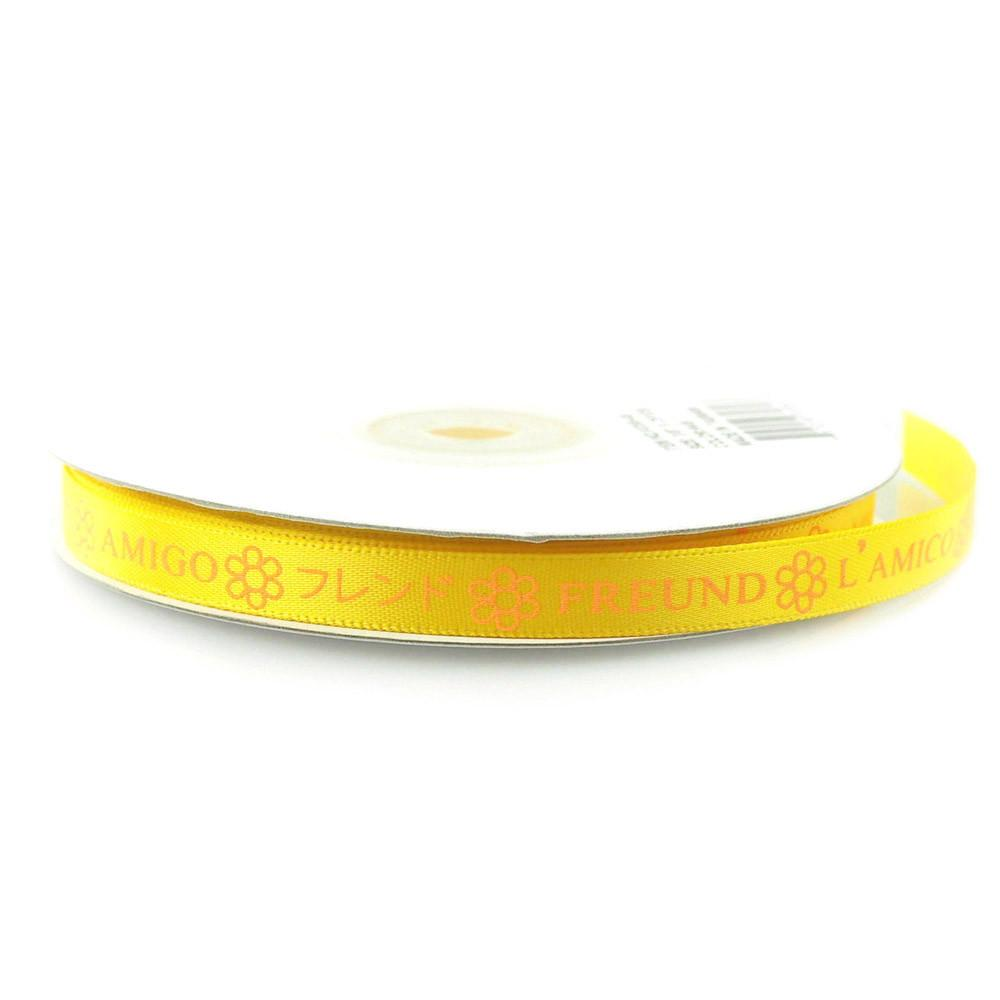 One World Satin Ribbon, 3/8-inch, 25-yard, Yellow - Friends