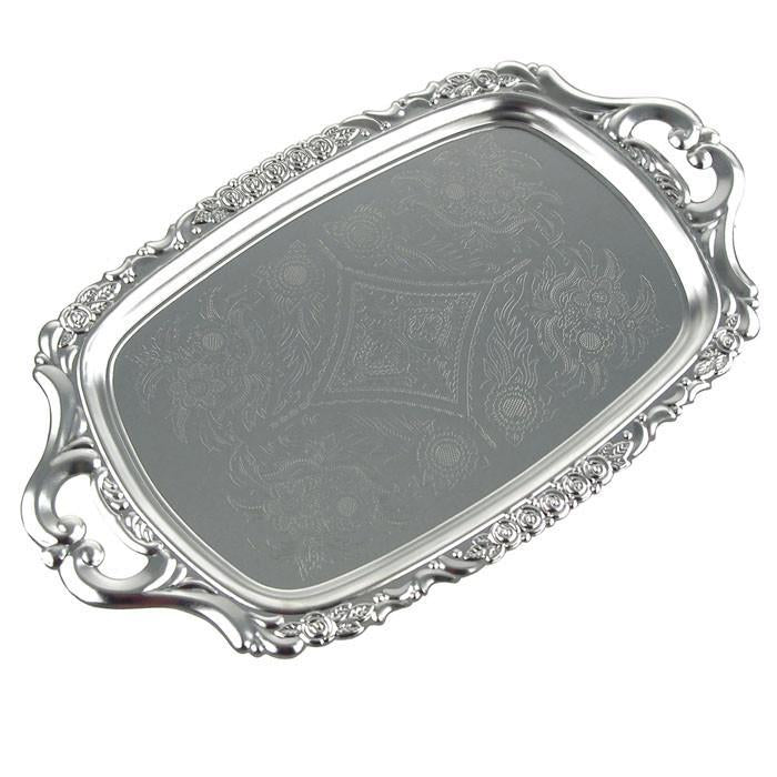 Reflective Serving Rectangular Tray Brass Engraved, 13-inch, 3-Piece