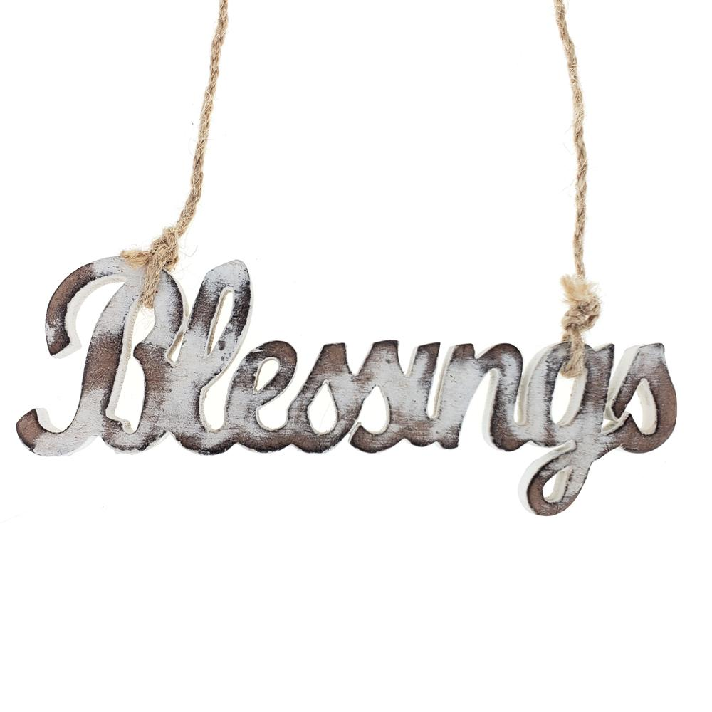 "Wooden ""Blessing"" Christmas Tree Ornament, Whitewash, 5-3/4-Inch"