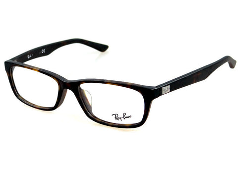 Ray-Ban RX5303D 5211 Optical Frame – Spectacle Hut