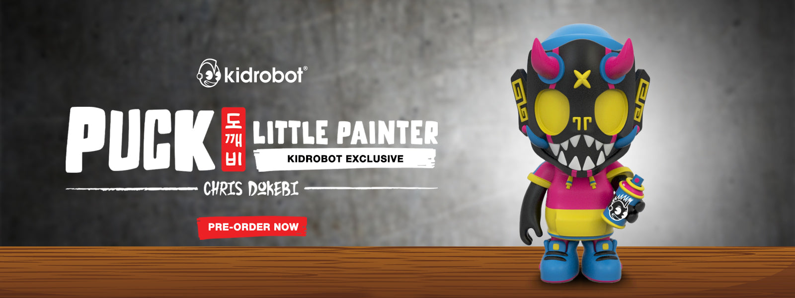 Puck Little Painter Vinyl Art Figure Kidrobot Exclusive