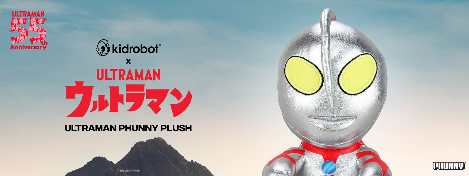 Marvel Ultraman Toys and Collectibles