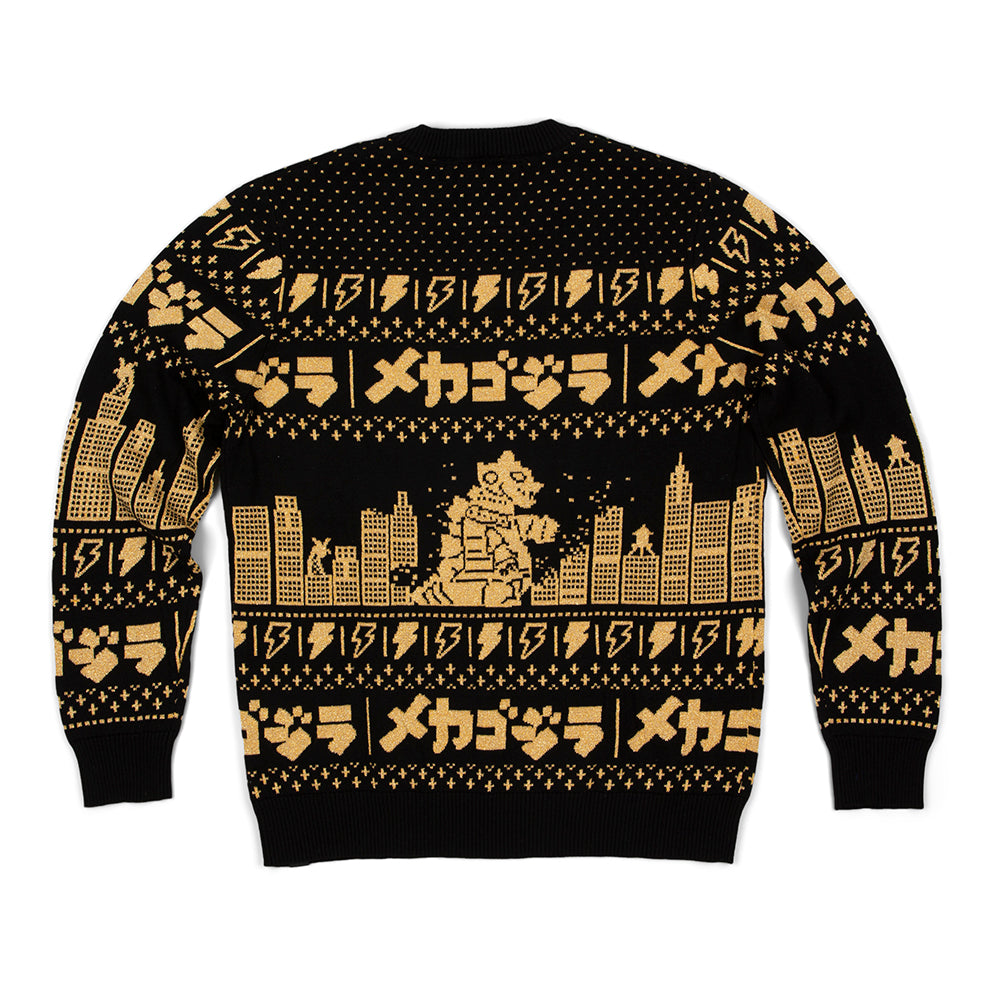 Godzilla 65th Anniversary City Destroyer Sweater by Kidrobot - Kidrobot - Designer Art Toys