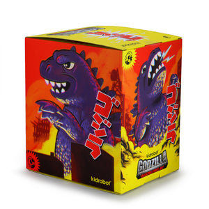 Godzilla 1954 Crackle Edition Glow-In-The-Dark 8-Inch Art Figure - Kidrobot - Designer Art Toys
