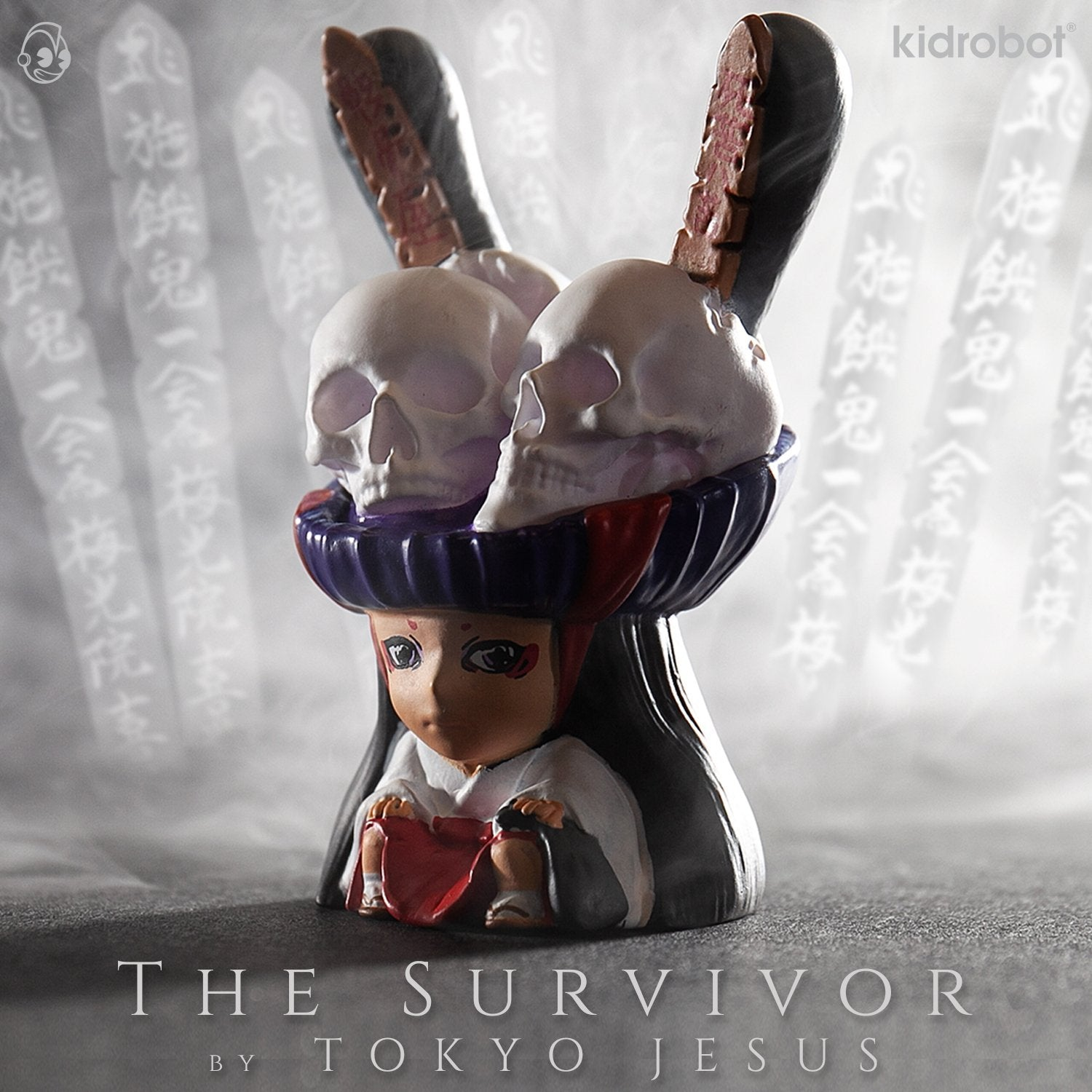 Kidrobot x Arcane Divination Dunny Series 2 The Lost Cards Fortitude