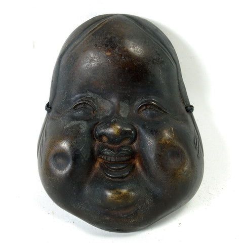 Japanese Bronze Mask