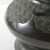 Large Japanese Bronze Vase