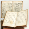 Japanese ManuscriptS