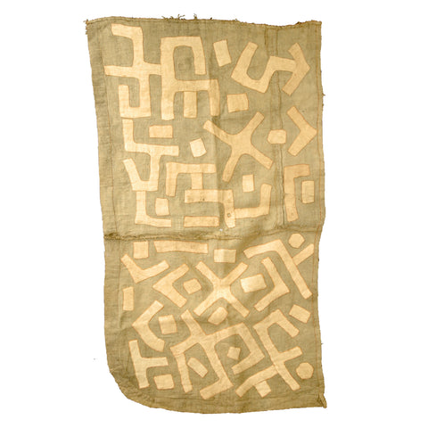 Large African Kuba Cloth