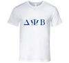 Delta Psi Beta Fraternity House Neighbors Zac Efron College T Shirt - Tees Happen