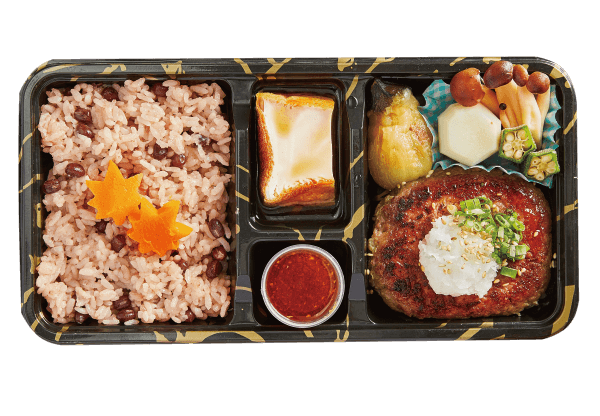 P008 Impossible™ 漢堡弁当 Impossible™ Hambagu Bento