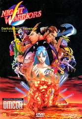 Night Warriors - Darkstalkers' Revenge Vol. 2 (DVD, 1998) - Games Found Here