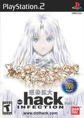 .hack//INFECTION (Sony PlayStation 2, 2003) Complete - Games Found Here