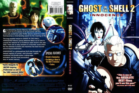Ghost in the Shell 2: Innocence (DVD, 2004)