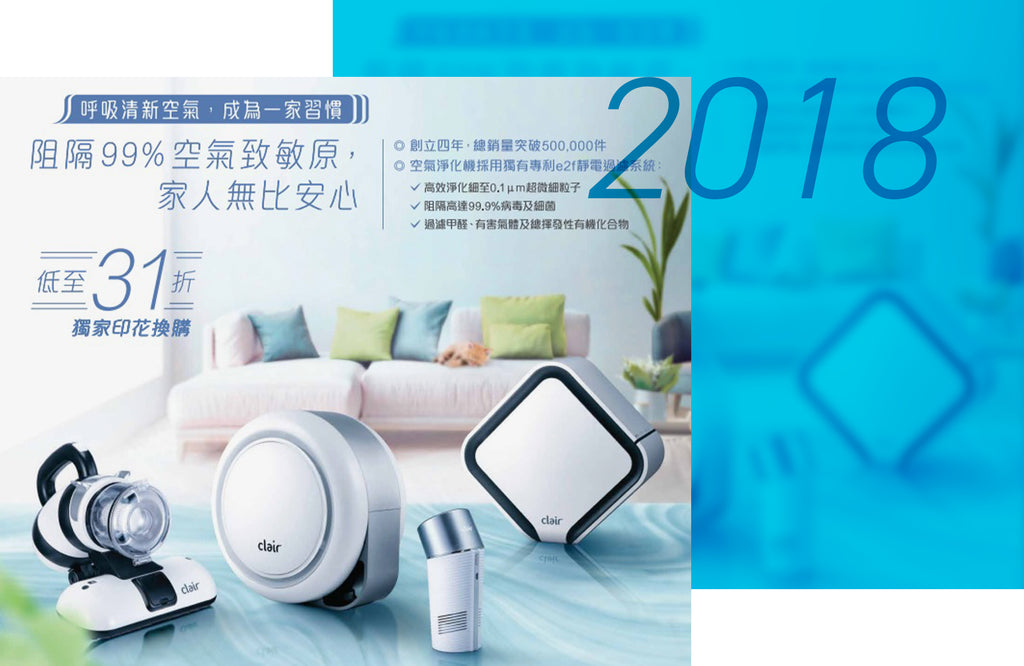 Clair's 2018 milestones, showing a catalog of Clair's collaboration with Mannings, the largest health and beauty product chain store in Hong Kong