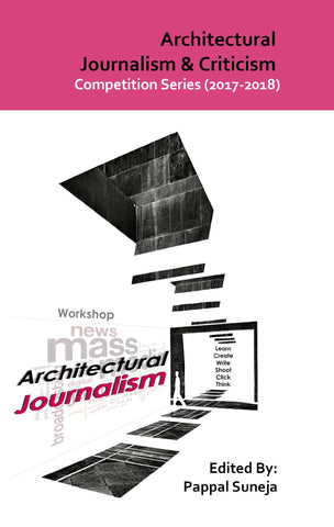 Architectural Journalism & Criticism - Competition Series (2017-18)