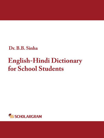 English-Hindi Dictionary for School Students