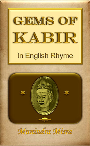 GEMS OF KABIR