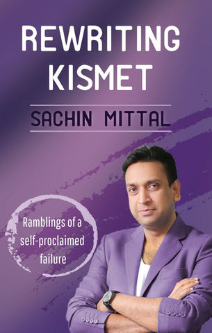 Rewriting Kismet (Hardcover, Colored)