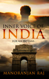 Inner Voice of India: For All Indians