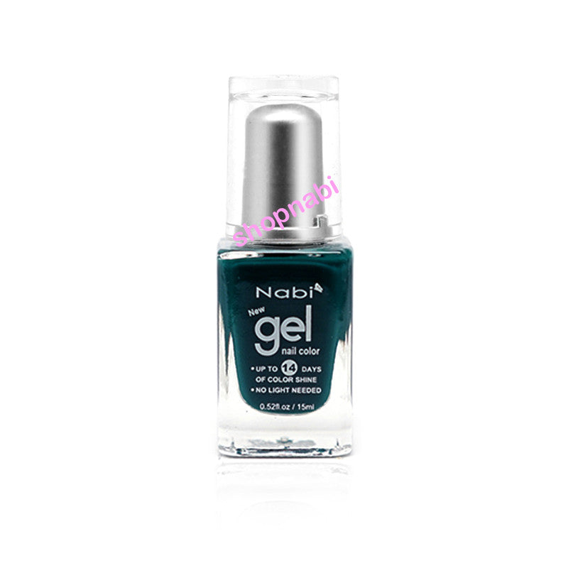 Nabi Gel Nail Polish No.71 New Emerald