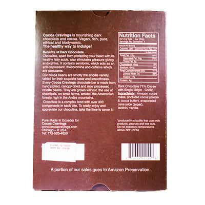 Vegan Dark Chocolate Bar - 71%